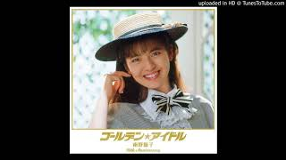 Yoko Minamino - Sukeban Deka Medley Pista Nro 13 extraida del CD Nr...