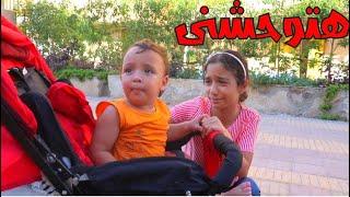 ام تررمى طفلها الرضيع على الرصيف !! شوف ايه اللى حصل لما اتخطف- ابنها !! (( الجزء الخامس ))