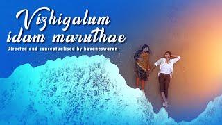 Vizhigalum Idam Maaruthey Romantic Tamil Album Love Song R2bros Buvaneshwaran I Fictionstudios