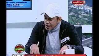 لاعب كرة قدم يوجه رسالة نارية لمرتضى منصور الظهور في الإعلام مش حلو ذي الرئيس السيسي قال