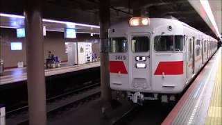 神戸高速鉄道線 高速神戸駅 20181007