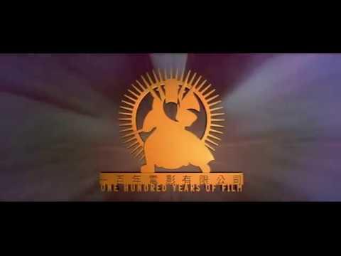 Thục Sơn Kỳ Hiệp   The Legend Of Zu 2001 HD+Vietsub   Phim HD   Xem Phim Nhanh