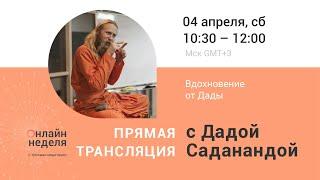 Уроки Медитации live stream on Youtube.com