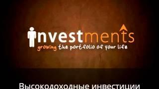 видео Как торговать на NASDAQ, фондовом рынке США