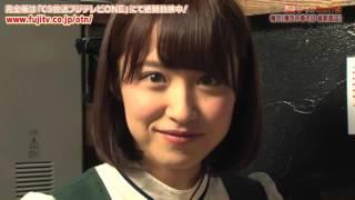 ラーメンWalker TV2 第95回(初回放送 2014年11月) GP2014神奈川新店部...