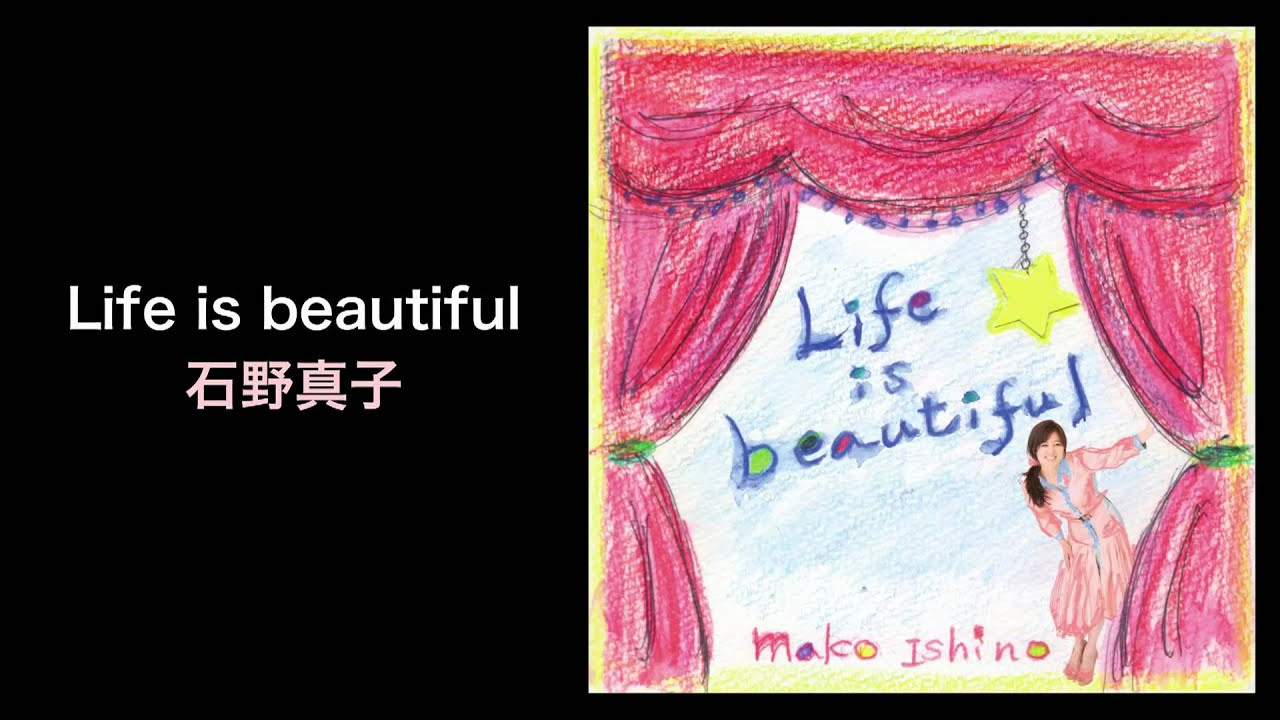 Mako Ishino nude (27 photos), Tits, Leaked, Feet, lingerie 2006