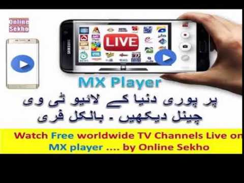 Download Mobilink Free Tv On Mx Player Without Balance And