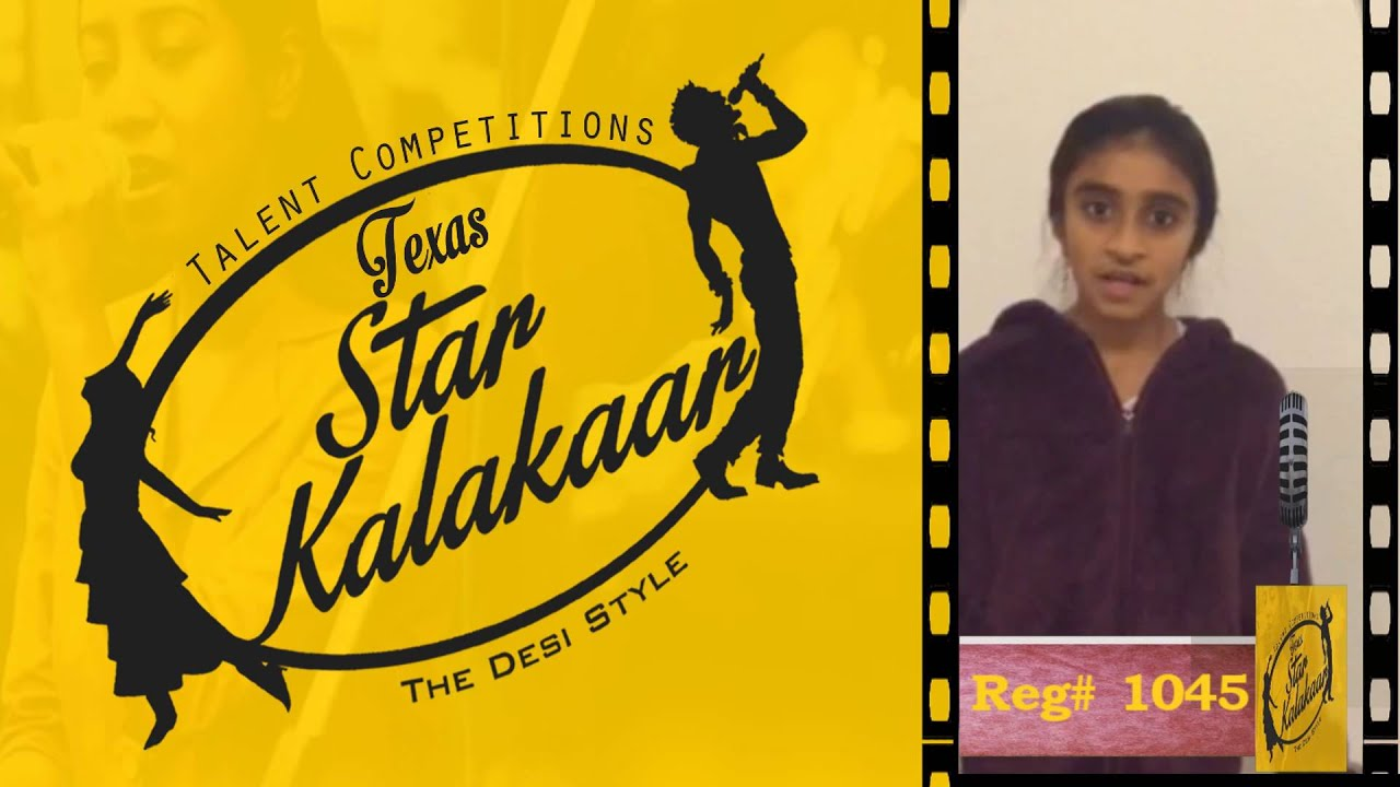 Texas Star Kalakaar 2016 - Registration No #1045