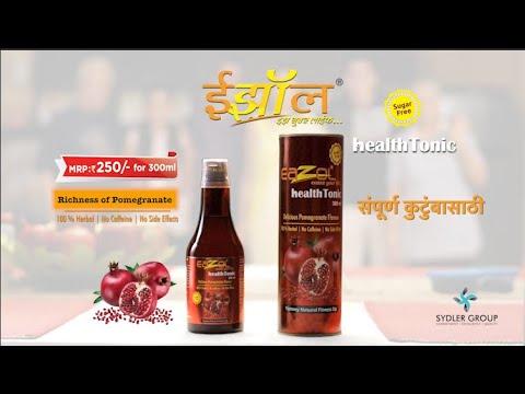 Eazol Health Tonic 60 Sec Hindi Commercial Youtube