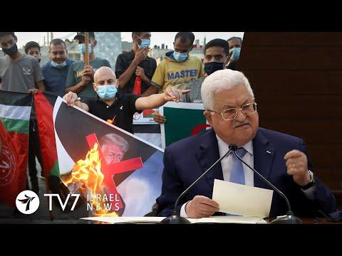Saudi Arabia Warns Palestinians Over Rhetoric; US Sanctions 17 Iran' Banks- TV7 Israel News 09.10.20