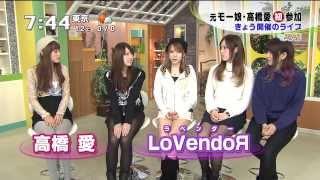 LoVendoЯ 岡田万里奈 宮澤茉凜 魚住有希 ミュージックフェスタ Vol.2告知.