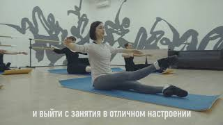 Студия Русской Балетной Компании