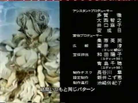 深海伝説マーメノイド ED1 - You...