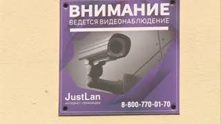 «Безопасный Губкин».  В городе работают 120 камер видеонаблюдения.