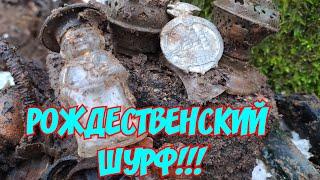 РОЖДЕСТВЕНСКИЙ ШУРФ. Коп!!! WW2 Metall Detecting!!
