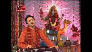 Hemant Chauhan - Aamne Meli Ekla Dasha Maa