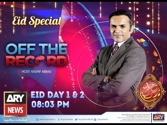 Off The Record | Kashif Abbasi | ARYNews | 6 June 2019
