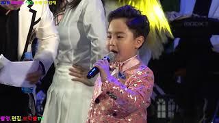 4월26일 사천와룡문화제 초청 9살 최연소가수홍잠언 공연