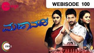 Video Mahanadi - Episode 100  - October 29, 2016 - Webisode download MP3, 3GP, MP4, WEBM, AVI, FLV Juli 2018