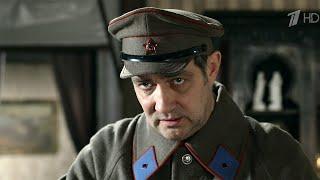 На Первом стартует историко-криминальная мелодрама о жестоком противостоянии тюремных заключенных.