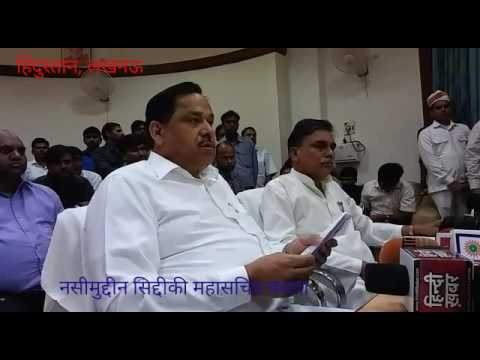 BSP will pressure on central government