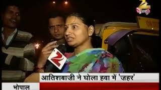 So Delhi, whats the plan for Diwali 2017? #Flashback