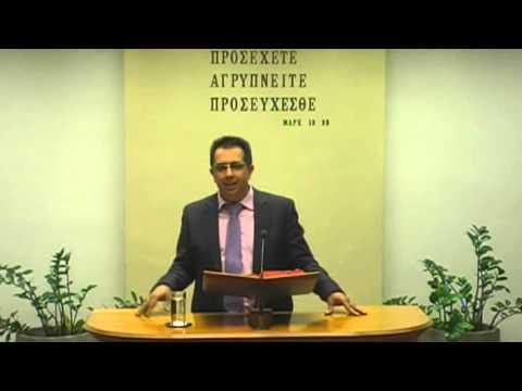 26.08.2015 - Πράξεις Κεφ 2 - Ορφανουδάκης Τάσος