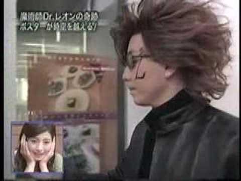 Unbelievable ! Hiro Sakai ( Dr...
