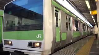 JR山手線E231系東トウ522編成新宿駅発車