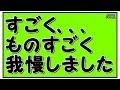 【最終回】友達がオモチャ付けてたらシゲは気がつくのか!? - YouTube