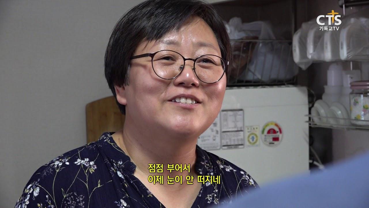 CTS 7000미라클 땅끝으로_시목교회 한성희 목사