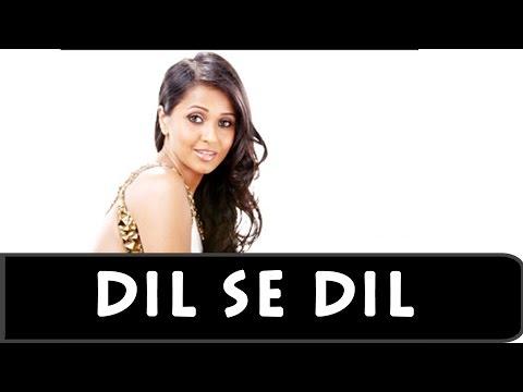 Dil Se Dil   Smita   Hai Rabba   Archies Music