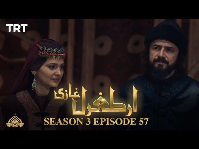 Ertugrul Ghazi Urdu | Episode 57| Season 3