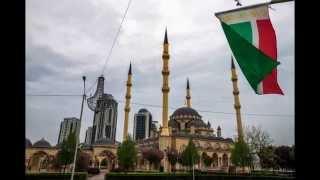 Мечеть Серце Чечни имени Ахмата Кадырова : Россия
