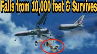Girl Survived 10,000 Feet Free Fall | 11 दिनों तक जंगल में रही | HINDI | EPIC TV INDIA