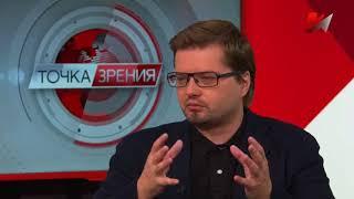 Российское общество: линии разлома (28.08.2017)