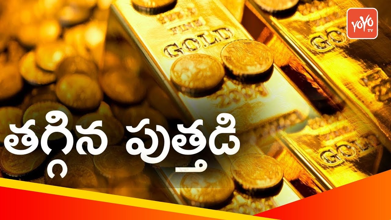 Gold Rate Today Price Decreased In Hyderabad India Yoyo Tv Channel