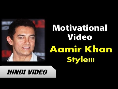 Aamir Khan Style Motivational Speech in Hindi