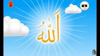 Kartun Anak Muslim ( WAJIB DI TONTON ) Belajar TAUHID ALLOH itu SATU ( Recomended Video Anak )
