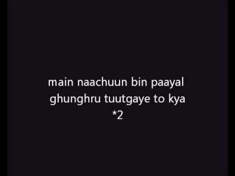 Aankh Milaoongi