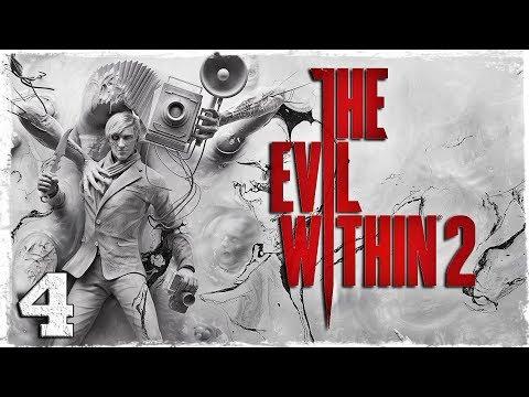 Смотреть прохождение игры The Evil Within 2. #4: Ох уж эти твари.