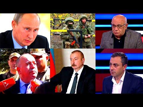 Հրեշավոր բացահայտումների շարք Հայաստանում / Շտապ տեղեկացեք