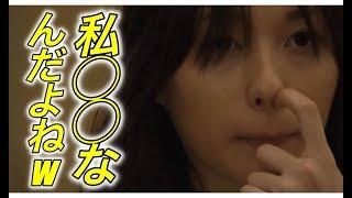 ドラマ、映画と大活躍の。戸田恵梨香さん。 とてもいい演技をされるのに...