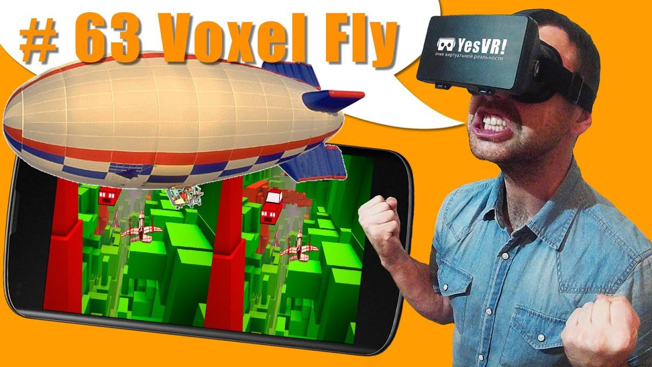 Скачать игру для очков виртуальной реальности бесплатно лучи для dji 450