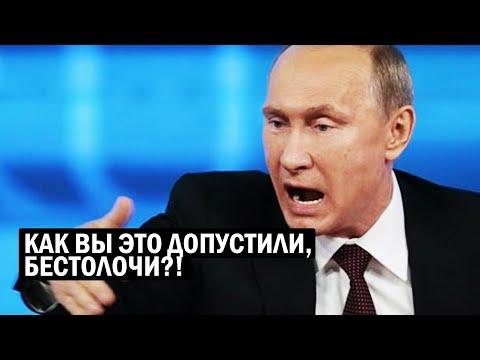 Переполох в Кремле - Спецслужбы России и США столкнулись лбами - новости, политика - Видео онлайн