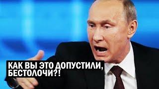 Переполох в Кремле - Спецслужбы России и США столкнулись лбами - новости, политика