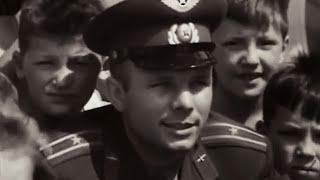 """Специальный репортаж """"Простой советский Гагарин"""""""