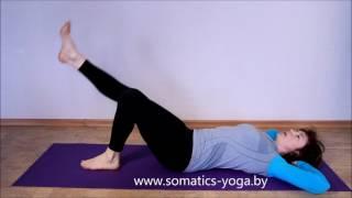 #70 Упражнения для похудения ног. Урок 4.