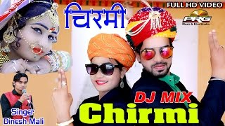Rajasthani Blockbuster Song || चिरमी || Twinkal Vaishnav HITS || DINESH MALI DJMIX || PRG 2017