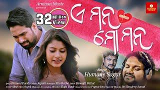 Download lagu E Mana Mo Mana || Humane Sagar || Heart Broken Odia Sad Song Video || Japani || Armaan Music